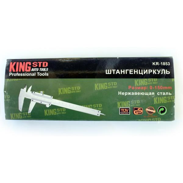 Шублер 0 - 150 мм. King Standart